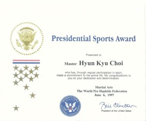 PresidentAward-1
